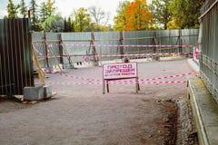A inscrição no suporte do quadro de avisos no russo Fotografia de Stock Royalty Free