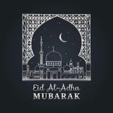Inscripción caligráfica de Eid al-Adha Mubarak Ilustración del Vector