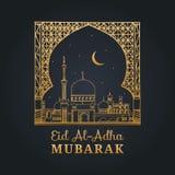 Inscripción caligráfica de Eid al-Adha Mubarak Stock de ilustración