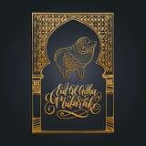 Inscripción caligráfica de Eid al-Adha Mubarak traducida a inglés como banquete del sacrificio Fotografía de archivo libre de regalías