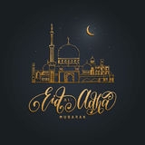 Inscripción caligráfica de Eid al-Adha Mubarak traducida a inglés como banquete del sacrificio stock de ilustración