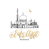 Inscripción caligráfica de Eid al-Adha Mubarak traducida a inglés como banquete del sacrificio Foto de archivo libre de regalías