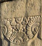Inscripción de Brahmi y adorno Sanchi de la piedra Foto de archivo