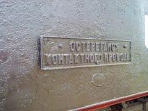 Inscripción del tren en el museo foto de archivo