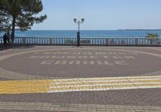 Inscripción en los guijarros de la ciudad de vacaciones de la costa del sol sonriente de Gelendzhik Gelendzhik Foto de archivo