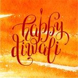 Inscripción feliz de las letras del diwali a mano que dibuja vagos de la acuarela ilustración del vector