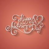 Inscripción feliz del día de madres del vector con el corazón ilustración del vector