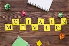 Inscripción horizontal de la motivación Fotografía de archivo