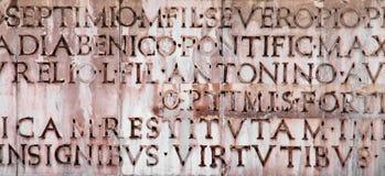 Inscripción latina antigua Imágenes de archivo libres de regalías