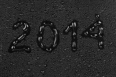 Inscripción a partir de 2014 Imagenes de archivo