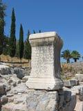 Inscripciones antiguas en Ephesus imagenes de archivo