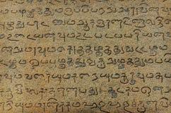 Inscripciones antiguas en la pared de piedra imagen de archivo libre de regalías