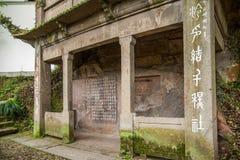 Inscripciones del oeste del acantilado de Lengyin del lago hangzhou Imágenes de archivo libres de regalías