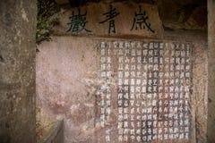 Inscripciones del oeste del acantilado de Lengyin del lago hangzhou Fotos de archivo libres de regalías