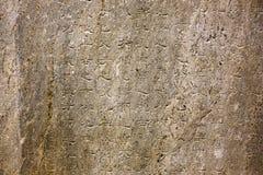 inscripciones del orkhon, los monumentos turkic más viejos Fotografía de archivo libre de regalías
