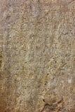 inscripciones del orkhon, los monumentos turkic más viejos Imagen de archivo