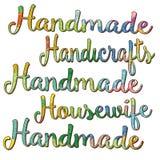 Inscripciones hechas a mano, artesanía, ama de casa, del remiendo - s ilustración del vector