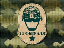 Inscripciones rusas de la traducción: el 23 de febrero El día de defensor de la patria Ejército militar del logotipo del camuflaj stock de ilustración