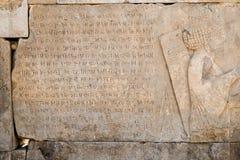 Inscription cunéiforme antique chez le Persepolis photographie stock libre de droits