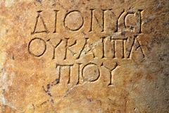 Inscription d'Aphrodisias Photographie stock libre de droits