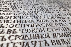The inscription, embossed on a marble slab, dedicated to the dea. Inscription, embossed on marble slab, dedicated to dead Russian officers in battles for Ochakov Royalty Free Stock Photos