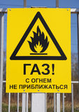 Inscription: Gas! With fire not to approach Stock Image
