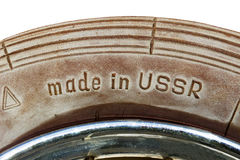 The inscription is made in the USSR. Royalty Free Stock Photos