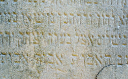 Inscription on the old Jewish gravestone Royalty Free Stock Photography