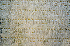 Inscription on the old Jewish gravestone. Inscription on the gravestone in the old Jewish cemetery in the Ukrainian Carpathians Royalty Free Stock Image