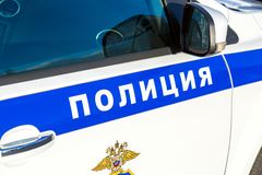 Inscription Police and emblem on the board of russian police car Royalty Free Stock Image