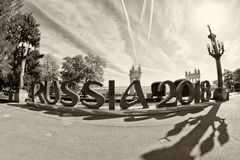 Inscription Russia 2018 mounted on the Central promenade . Sepia Stock Images