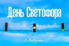 Inscription in Russian Traffic Day. 5th of August. A traffic light against the sky. Inscription in Russian Traffic Day. 5th of August. A traffic light against royalty free stock images