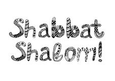 The inscription on the Shabat Shalom style doodle. Sketch, hand draw . Postcard greetings. Vector illustration isolated background Stock Images
