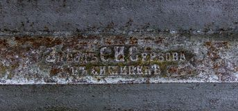 Inscription on tomb of the 19th century Royalty Free Stock Image