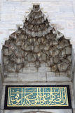 Inscription under gate of Sultan Ahmed mosque Stock Photos