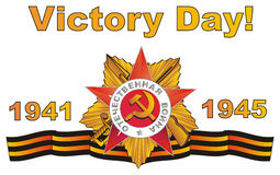 Inscription victory day Stock Images