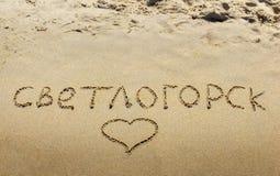 Inscription on wet sand Svetlogorsk . Russia. Stock Photos