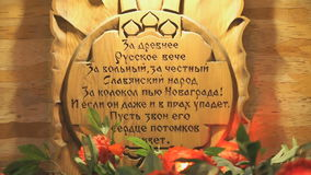 The inscription on a wooden stand in Russian stock footage