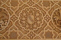 Inscriptions. Alhambra wall carvings in Granada, Spain Royalty Free Stock Photography
