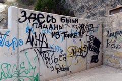 Inscriptions des vandales dans la forteresse de Santa Barbara Image libre de droits