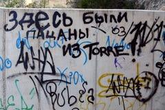 Inscriptions des vandales dans la forteresse de Santa Barbara Photographie stock
