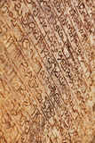 Inscriptions médiévales sur le mur en pierre. Le Sri Lanka Images libres de droits