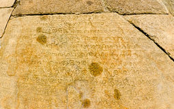 Inscriptions on the stones on Lankan language Royalty Free Stock Images