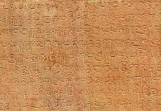 Inscriptions tamoules et sanscrites du 11ème siècle Photos libres de droits