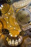 Insde van de Moskee van Hagia Sophia, Istanboel stock foto