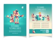 Insecte d'annonce de vecteur de bande dessinée de technologies de robots de Chambre illustration stock