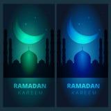 Insecte de carte de voeux de Ramadan Kareem et templat de fond de bannière illustration stock