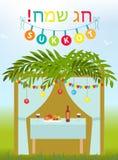 Insecte heureux de Sukkot, affiches, invitation Calibre de Sukkot pour votre conception illustration de vecteur
