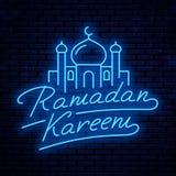 Insegna al neon di vettore di Ramadan Kareem royalty illustrazione gratis