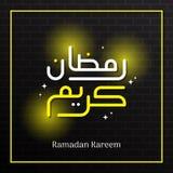 Insegna al neon Ramadan Kareem con iscrizione bianca gialla e luna crescente contro il fondo scuro della parete Mezzi arabi dell' illustrazione vettoriale